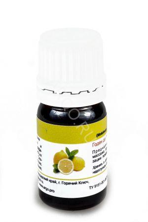 Масло эфирное Лимон для иммунитета