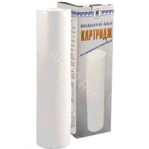 Картридж для фильтра под мойку «Водолей-БКП» полипропиленовый